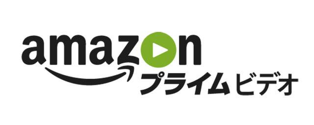 アマゾン プライム トーマス 有料
