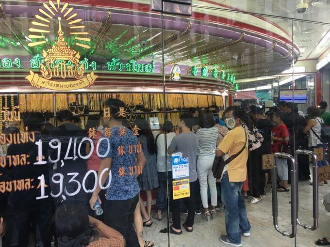 タイ中華街の金行