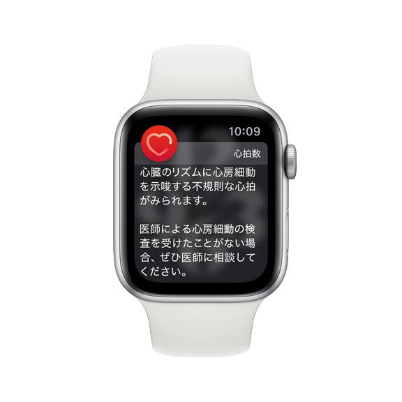 不規則な心拍を通知しているApple Watch 6