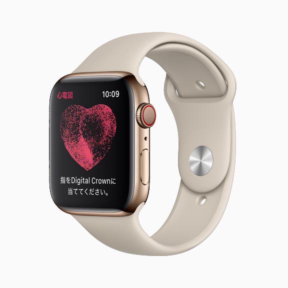 心電図アプリを使用中の Apple Watch 6